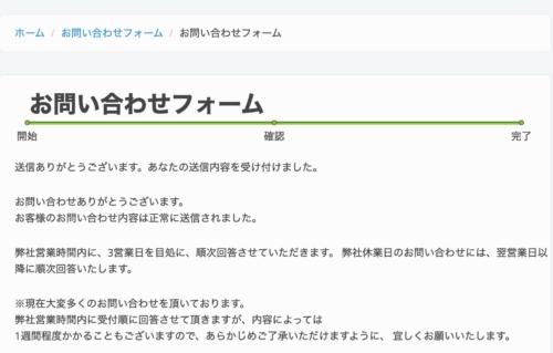 onebywacom製品登録4