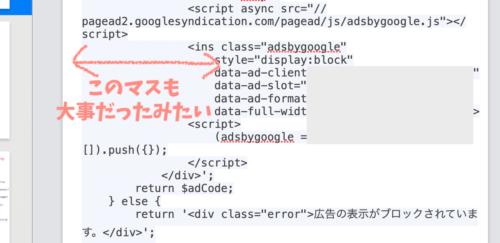 AICPプラグインをcocoonで導入する設定方法