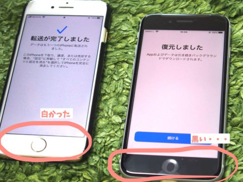iPhoneSE第2世代ホワイトフレーム