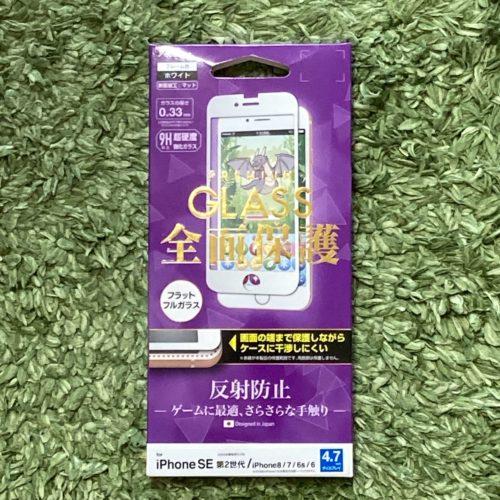 iPhoneSE第2世代ホワイトフレーム保護フィルム