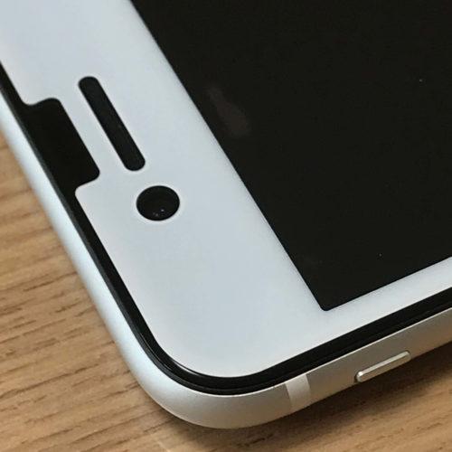 iPhoneSE第2世代ホワイトフレーム保護フィルムラスタバナナ RastaBanana FT2266IP047 iPhone SE(第2世代)/8/7/6s/6 4.7インチ用 ガラスパネル 2.5D 全面干渉レス 反射防止 ホワイト