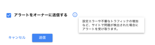 Invisible reCaptcha for WordPressの導入cocoon