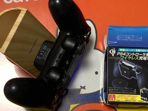 PS4コントローラーQiワイヤレス充電置きラク充電ワイヤレスレシーバー
