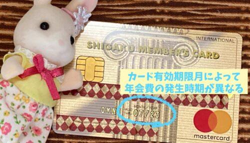 りそな私学カード解約手続き方法は電話窓口のみ解約手数料無料